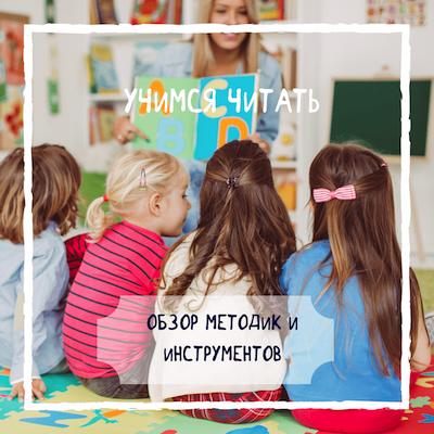 Купить книги для детей учащихся читать в интернет-магазине Фантазеры.рф