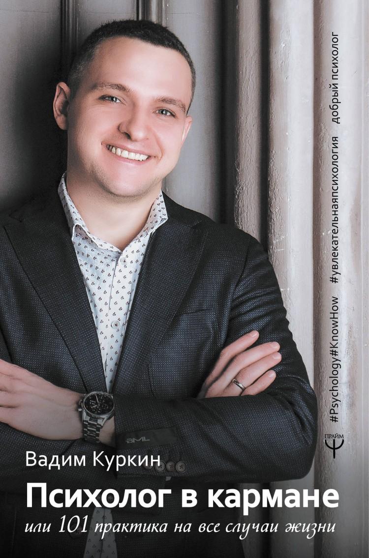 Москве стоимость часа психолог в москве скупка часов longines в