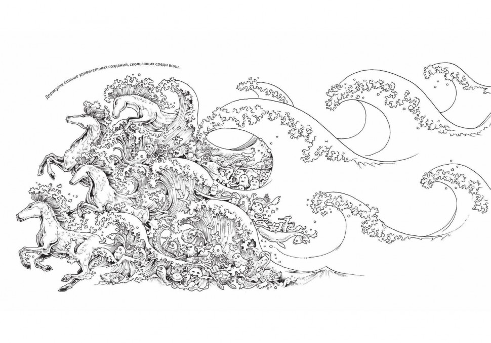 Синема, аниморфозы творческие открытки